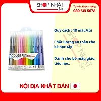 Bộ bút dạ màu cho bé tô vẽ hàng nội địa Nhật Bản