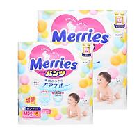 [Combo 2] Bỉm - Tã quần Merries cộng miếng size M 58+6 miếng (Cho bé 6~11kg)
