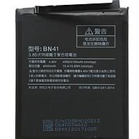 Pin XIN dành cho Xiaomi Redmi Note 4 / BN41