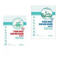 Combo 2 cuốn sách học tiếng nhật hay: Tiếng Nhật Cho Mọi Người - Sơ Cấp 1 + 2 - Bản Dịch Và Giải Thích Ngữ Pháp - Tiếng Việt  ( Tặng kèm Bookmark Happy Life)