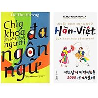 Combo Sách Học Ngoại Ngữ :  Chìa Khóa Để Trở Thành Người Đa Ngôn Ngữ + Luyện Dịch Song Ngữ Hàn - Việt Qua 3.000 Tiêu Đề Báo Chí