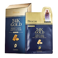 Combo 10 Mặt Nạ 2 Bước Siêu Tinh Chất Chiết Xuất Từ Vàng Giúp Cấp Nước, Dưỡng Ẩm Sâu Coreana Biocos 24K Gold Perfect Aqua Ampoule Mask