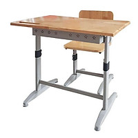 Bàn ghế học sinh cấp 1 cấp 2 chống gù chống cận BHS 14-07CS