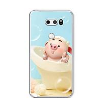 Ốp lưng dẻo cho điện thoại LG V30 - 0050 PIG17 - Hàng Chính Hãng