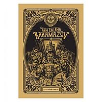 Anh Em Nhà Karamazov (Bìa Cứng)