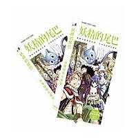Hộp Postcard Fairy Tail Hội pháp sư ver 3