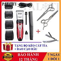 Tông đơ cắt tóc Jichen 0817 tặng bộ kéo cắt tỉa và dao cạo râu đa năng - LT Store