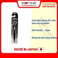 Bàn chải ion vệ sinh lưỡi nội địa Nhật Bản