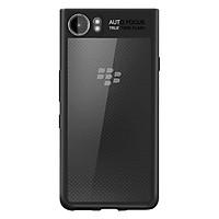 Ốp Lưng chống sốc Blackberry KeyOne - Đen