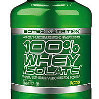 100% WHEY PROTEIN ISOLATE 2000G BANANA