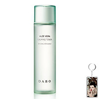 Nước hoa hồng lô hội  dưỡng ẩm Dabo Aloe Calming Toner Hàn Quốc 150ml tặng kèm móc khóa