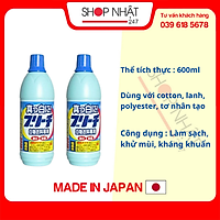 Combo 2 chai nước tẩy quần áo 600ml Rocket nội địa Nhật Bản