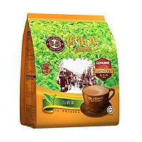 Trà sữa trắng 3 trong 1 OLDTOWN WHITE COFFEE - 40g*12 gói/ túi
