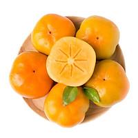 [FARMVILL] [Chỉ Giao HCM] - Combo 5kg Hồng giòn Đà Lạt