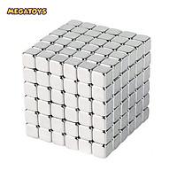 Khối 216 nam châm vuông xếp hình sáng tạo (size 5mm Bạc)