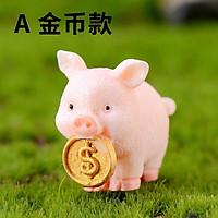 Tiểu Cảnh - Heo thần tài, lợn thần tài / terrarium/ mô hình trang trí