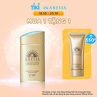 Kem chống nắng dạng sữa dưỡng da bảo vệ hoàn hảo Anessa Perfect UV Skincare Milk SPF 50+ PA++++ 60ml tặng Kem chống nắng dạng gel Anessa Perfect UV Sunscreen Skincare Gel 90g