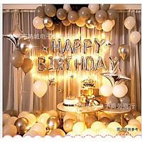 Set bong bóng trang trí sinh nhật