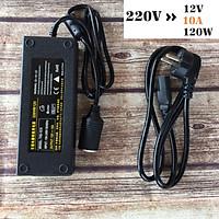 Adapter chuyển nguồn 220V sang 12V- 10A- 120W đầu tẩu sạc ô tô công suất cao