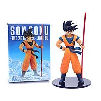 Mô hình Son Goku Dragon ball kỉ niệm 20 năm phiên bản giới hạn