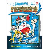Doraemon: Nobita Và Cuộc Đại Thuỷ Chiến Ở Xứ Sở Người Cá (Tái Bản 2020)