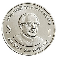 Đồng xu 1 taka Bangladesh