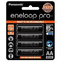 Pin Sạc AA Eneloop Pro 2550 mah Made In Japan - Hàng Chính Hãng ( Panasonic Việt Nam nhập khẩu và Phân Phối)