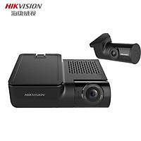 Camera hành trình Hikvision G2 [Hàng nhập khẩu]