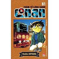 Thám Tử Lừng Danh Conan Tập 61 (Tái Bản 2014)