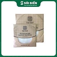 [Chỉ giao HN] - Bánh đa nem Tâm Thủy (24cm) 40 lá/túi - Cái
