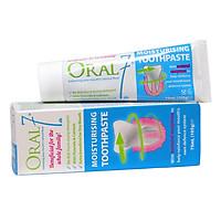 Kem đánh răng GIỮ ẨM MIỆNG ORAL7 Moisturising Toothpaste 75ml - Dành cho cho bệnh nhân hôi miệng do khô miệng, người dùng răng giả, người thở bằng miệng khi ngủ