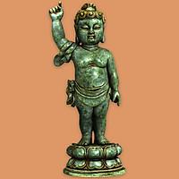 Tượng Phật Đản Sanh - PH079