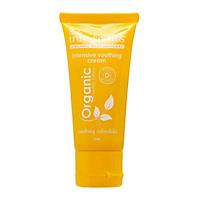 Little Innoscents - Kem dưỡng da chuyên sâu - Intensive Soothing Cream MIni Size