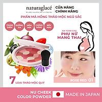 Phấn má hồng thảo mộc ngũ sắc - naturaglacé Nu Cheek Color Powder