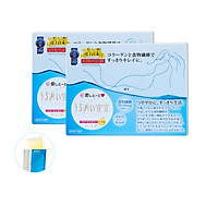 Thạch Bổ Sung Collagen Hỗ Trợ Chống Lão Hoá AISHITOTO Premium Marine Gold