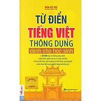 Từ Điển Tiếng Việt Thông Dụng Dành Cho Học Sinh - Khổ 10x16 (Bìa Màu Vàng) (Quà Tặng: Bút Animal Kute')
