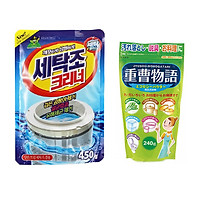 Combo Gói bột tẩy vệ sinh lồng máy giặt và Bột tẩy rửa đa năng Baking Soda