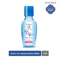 Nước tẩy trang Senka Micellar Formula White 70ml