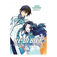 Kẻ Dị Biệt Tại Trường Học Phép Thuật (Tập 5) / Light Novel Được Nhiều Đọc Giả Yêu Thích