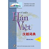 Hải Hà SG - Từ Điển Hán Việt