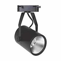 Combo 02 đèn thanh ray 30w vỏ đen