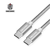 Cáp Kingshare USB Type C To Type C (Màu Ngẫu Nhiên) - Hàng Nhập Khẩu