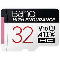 Banq 32GB TF (MicroSD) memory card A1 U1 V30 4K driving recorder & security monitoring dedicated memory card is highly durable