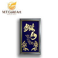 Tranh chữ bình an thư pháp dát vàng 24k(35x55cm) 24k MT Gold Art- Hàng chính hãng, trang trí nhà cửa, phòng làm việc, quà tặng sếp, đối tác, khách hàng, tân gia, khai trương