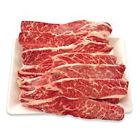 [Chỉ giao HN] - Sườn non rút xương bò Mỹ (Short Rib Boneless) - ( 1kg)