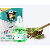 Tinh dầu đuổi muỗi, côn trùng Thanh Thanh Thảo Rosemary- Tinh chất thiên nhiên, cho giấc ngủ ngon