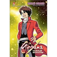 Gintama Tập 54: Trong Túi Luôn Phải Chừa Chỗ Cho 50 Triệu