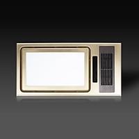 Đèn sưởi nhà tắm đa năng Gelan - Hàng chính hãng