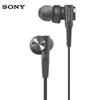 Sony (SONY) Subwoofer Stereo Headset MDR-XB55AP Black