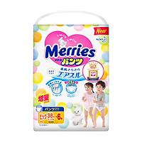 Tã/bỉm quần Merries size XL - 38 + 6 miếng (Cho bé 12 - 22kg)